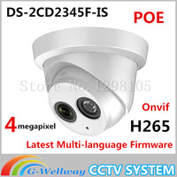 2016-promotion-time-limited-infrared-security-camera-original-ds-2cd2345f-is-4mp-camera-cctv-network-ip-dome-with-mic-built-in
