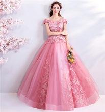Pink Queen Ball Dresses Beli Murah Pink Queen Ball Dresses Lots From