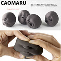 Caomaru Toys Squeeze Face Ball Stress Pressure Relief Relax Novelty Fun Gifts Black C0A50