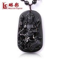 Natural obsidian scrub lotus guanyin pendant amucks male necklace bodhisattva