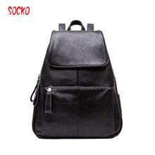 Новинка 2017 года высоким качеством искусственная кожа рюкзак женские рюкзаки для девочек-подростков школьные сумки черный ZL58