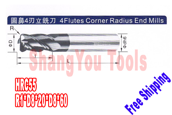 Free shipping-3pcs 8mm hrc55 R1*D8*20*D8*60 four Flutes Milling tools Mill cutter  Corner Radius End Mill CNC router bits