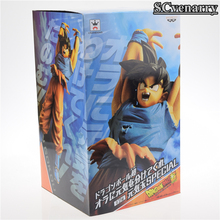 DBZ Son Goku Super Saiyan Spirit Bomb Genki Dama Action Figure 21CM