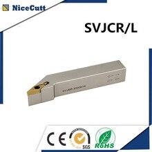 SVJCR/L 1212/1616/2020/2525 Nicecutt резец для наружной обточки держатель для VCMT вставки токарный патрон