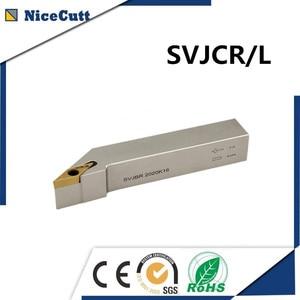 SVJCR/L 1212/1616/2020/2525 Ni