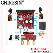 CNIKESIN TDA2030A computer mega bass power amplifier plate 2.1 3 track finished subwoofer audio power (finished product)