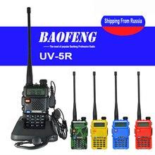 Baofeng UV-5R двухканальные рации двухсторонний коммуникатор трансивер FM UV5r VHF UHF портативный pofung UV 5R Охота CB Ham радиостанции