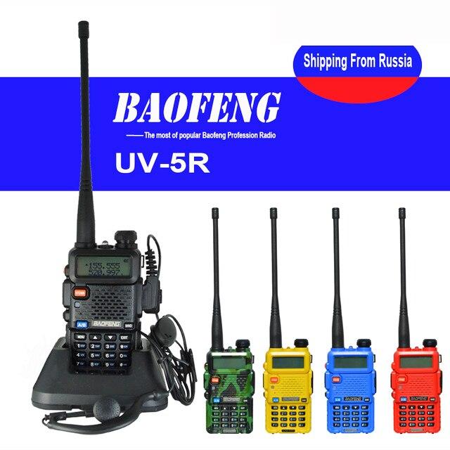 Baofeng UV 5R Walkie Talkie two way communicator Transceiver FM UV5r VHF UHF Portable pofung UV 5R Hunting CB Ham Radio Station-in Walkie Talkie from Cellphones & Telecommunications