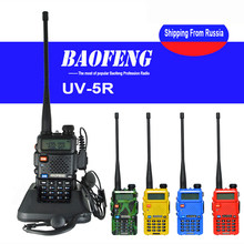 Baofeng UV-5R Walkie Talkie two way communicator Transceiver FM UV5r VHF UHF Portable pofung UV 5R Hunting CB Ham Radio Station(China)