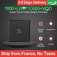 IPTV France Leadcool S1 TV Box Android 8.1 1GB 8GB RK3229 With 1 Year QHDTV IPTV French Arabic Italia Netherlands Subscription цена и фото