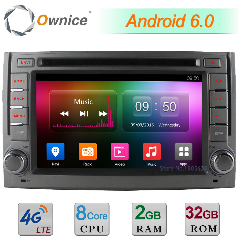2GB RAM 32GB ROM Android 6 0 Octa Core 4G WIFI DAB USB Car DVD font