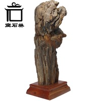 Natural Petrochemical Stone Fossil Art Stone Home Decoration Ornaments Washed Stone Home Furniture