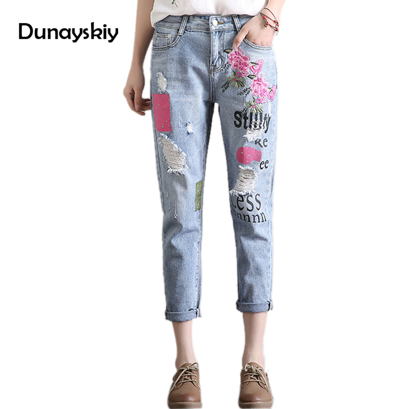 Flowers Embroidery blue loose straight pants for women High Waist Jeans Fashion Hole Jeans loose Ripped denim Trousers edge curl summer casual women jeans high waist big hole ankle length ripped loose straight pants women denim trousers edge curl vintage