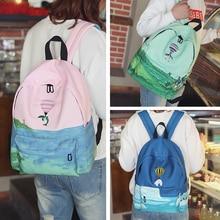 Корейский стиль рюкзак элегантный дизайн младшего школьного школьник школьная сумка девушка Мори девушка простой Kawaii мешок
