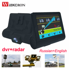 Hot! 4.0″ Russian & English 2 in 1 Car DVR Radar Detector Full band dvr Camera FHD 1080P Speedcam Anti Radar Detector Dash Cam