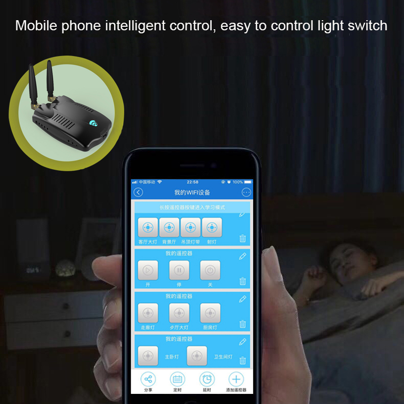 RF Bridge Wifi 433 Wireless Smart Home Universal Curtain Blinds Garage Door Remote Controller, RF Bridge Roller Shutter Switch 4