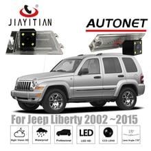 Jiayitian заднего вида Камера для Jeep Liberty 2002 ~ 2015ccd Ночное видение резервного копирования Камера обратный Камера парковка Камера 2 1 для вас
