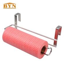 BYN Hook type stainless steel paper towel holder hanging hanger kitchen cabinet door hook holder hanging paper shelf organizer