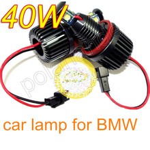 40W ANGELE EYES LED MARKER FOR BMW E82/E87/E90/E91/E92 CAR LAMP free shipping