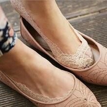 3 ペアセクシーなレースの靴下ショートソックス女性夏薄型いいえショー女性靴下スリッパカジュアル薄型 3D アートボート靴下見えない meias