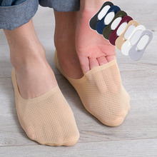 Newest Summer Cool Silk Man Ankle Sock Solid Ultra Thin Section Invisible Breathable Silicon Anti-Fall Heel Male Short