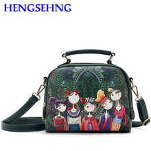Free shipping hengsheng forest women messenger bags with top quality pu leather women messenger bag for cartoon female bags