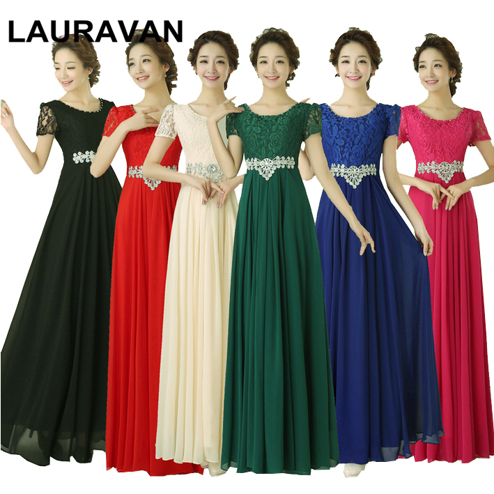 red green blue a-line back zipped   dress   plus size floor length blue   bridesmaid     dresses   sleeves with beading elegant gown