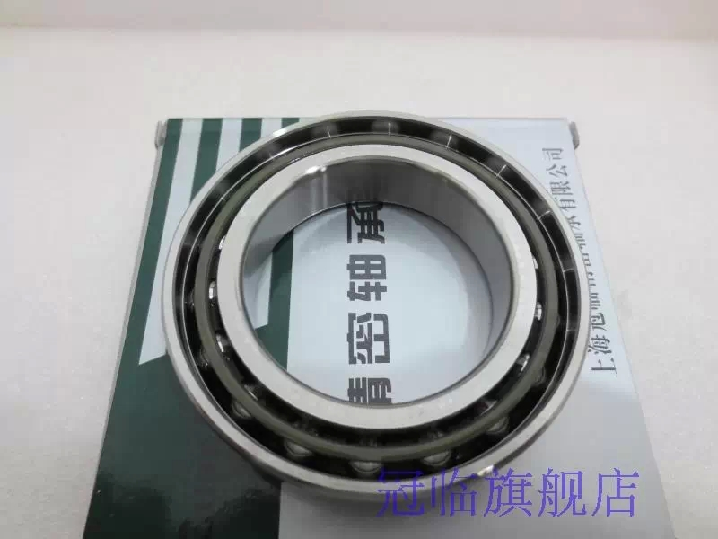 Cost performance 40*80*18mm 7208C SU P4 angular contact ball bearing high speed precision bearings stainless steel angular contact ball bearing 7208 s7208 40x80x18