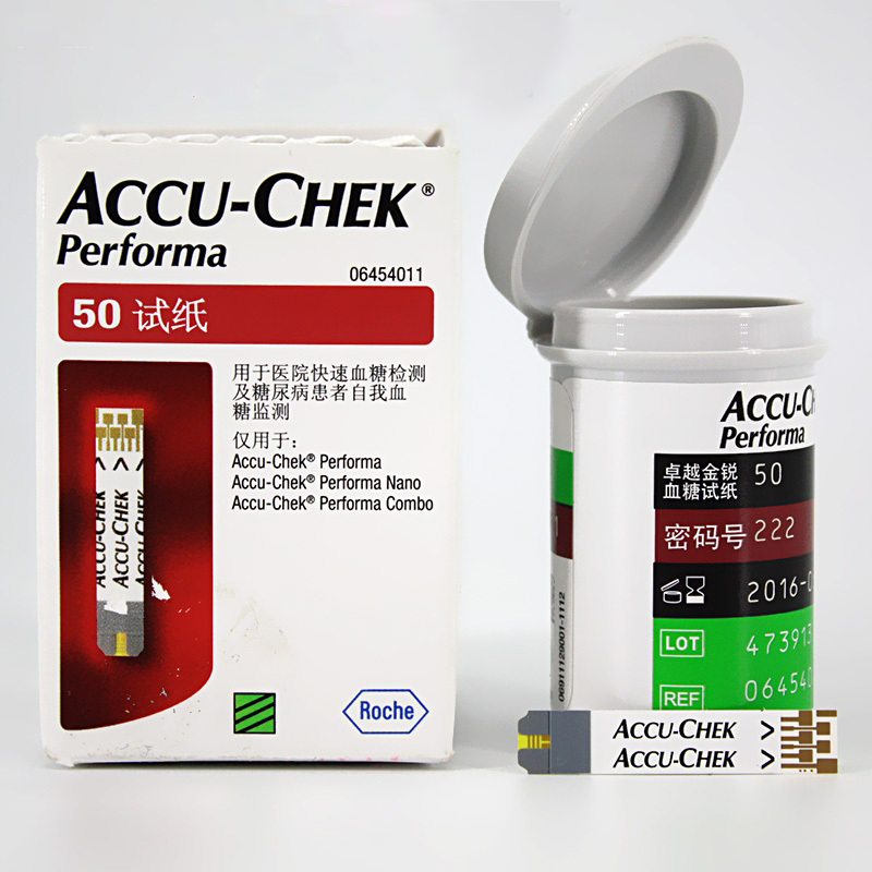 Hot Sale Accu-Chek Performa Blood Glucose Meter Test Strips 50pcs with Expiry 02. 2018 + Free Lancets 50pcs For Health Care glucose meter with high quality accessories urine disease glucose meter test article 50 pc free blood 50 pcs of health care