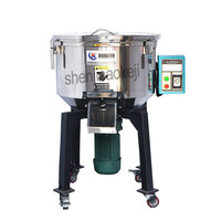 Stainless Steel Mixer Industrial Pellets Commercial Multifunctional Electric mixing machine (plastic,Granule, feed or mix stir)