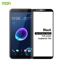 For HTC desire 12s Tempered Glass MOFI Full Screen Coverage Protector Film