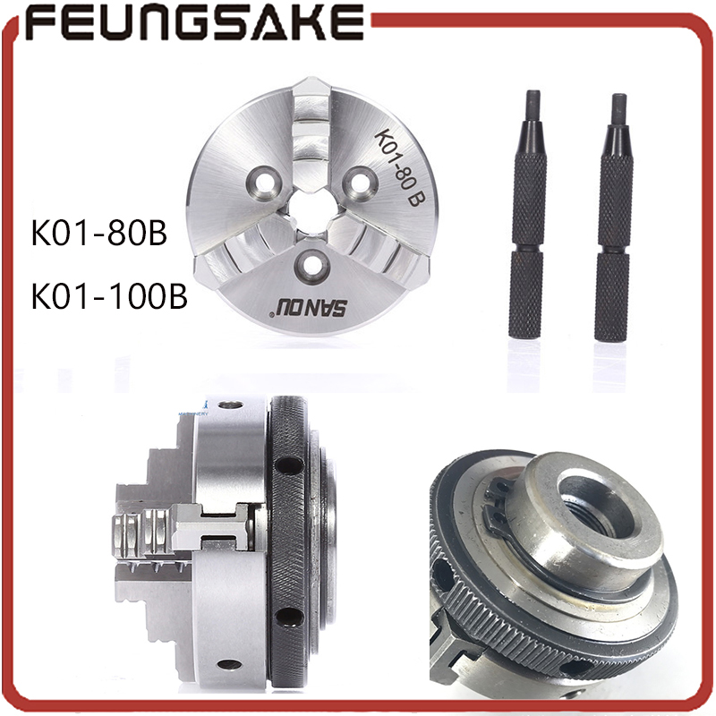 Manual Lathe Chuck K01-80B k01-100B Mini 3 Jaws Chuck 14*1 Self-centering Clamping Hardened Steel lathe chuck 3 3 jaw lathe chuck k11 80 k11 80 80mm manual chuck self centering lathe parts diy metal lathe lathe accessories