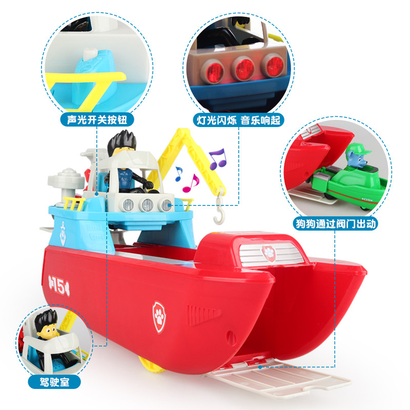 Marine-style-Paw-Patrol-Dog-Toys-Patrol-boat-Yacht-Ferry-Command-Center-Patrulla-Canina-Action-Figures (2)