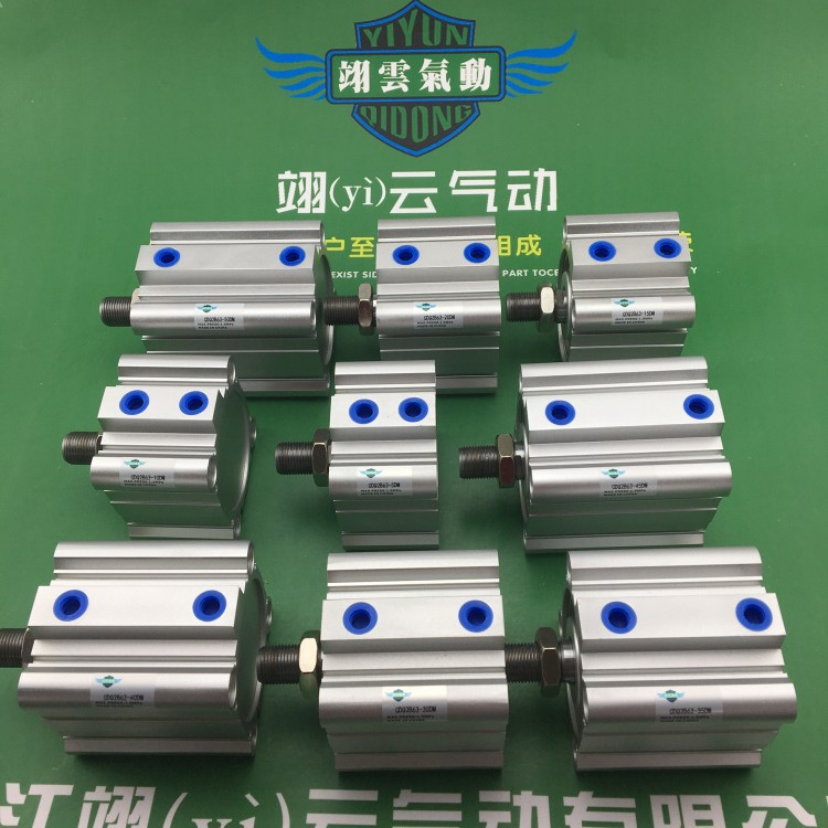 CDQ2B63-20DZ CDQ2B63-25DZ CDQ2B63-30DZ SMC pneumatics pneumatic cylinder Pneumatic tools Compact cylinder Pneumatic componentsCDQ2B63-20DZ CDQ2B63-25DZ CDQ2B63-30DZ SMC pneumatics pneumatic cylinder Pneumatic tools Compact cylinder Pneumatic components