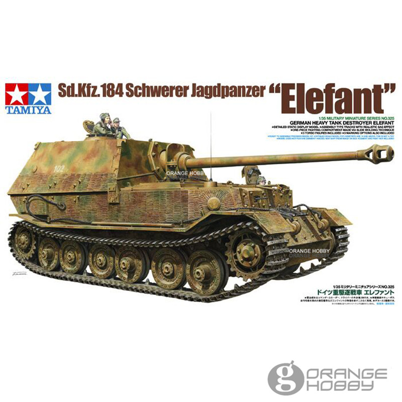 OHS Tamiya 35325 1/35 Sd.Kfz.184 Elefant German Heavy Tank Destroyer Military Assembly AFV Model Building Kits oh tobyfancy tamiya 1 35 ww2 german steyr type 1500a 01 military miniature ready to assembly model kit