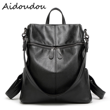 High Quality Women Genuine Leather Backpack water wash School Bags For Teenagers Girls Korea style laptop backpack black BA41