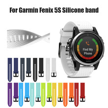 20mm Width Outdoor Sport Silicone Band Easy Fit  Watchband for Garmin Band, Strap Fenix 5S