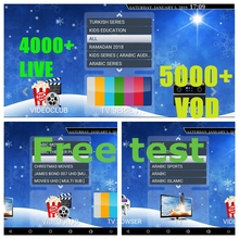 EVDTV iptv subscription 12 months USA Italy France Brazil apk spain Arabic UK Germany m3u adult x reseller panel