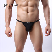 Men Briefs Sexy Underwear Adjust One size Suit for S-3XL Breathable Underpants Polyester Cozy Bikini