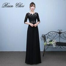 Модные черные вечерние платья с коротким рукавом Robe De Soiree длинные кружевные вечерние платья размера плюс