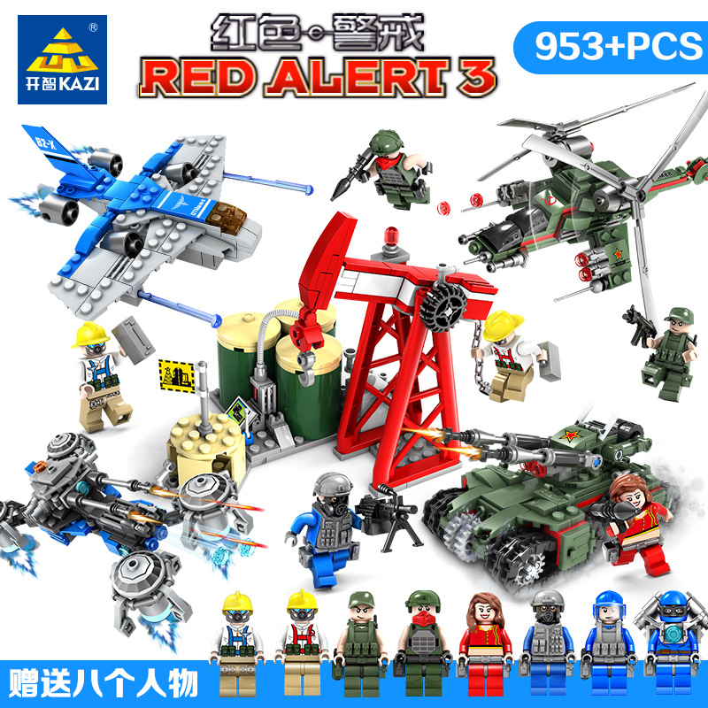 KAZI 81019 Military series Red alert Building Blocks set Kids DIY Bricks Toys Army Transport bomber Blocks Toys kazi 608pcs pirates armada flagship building blocks brinquedos caribbean warship sets the black pearl compatible with bricks