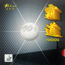 Palio HADOU 40+ Pips-in Table Tennis PingPong Rubber With Sponge