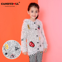 New Autumn Kids Girl Plush Sweater Coat With Hat Cartoon Embroidered Children S Clothes SZ 3