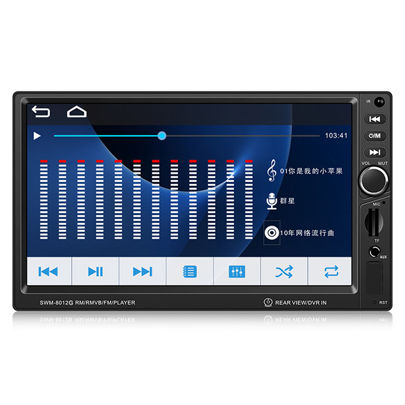 2018 Handsfree Call GPS Radio Navigation Integrated Machine Player Auto Parts Car Audio and Video Player MP5 Car MP3 Bluetooth