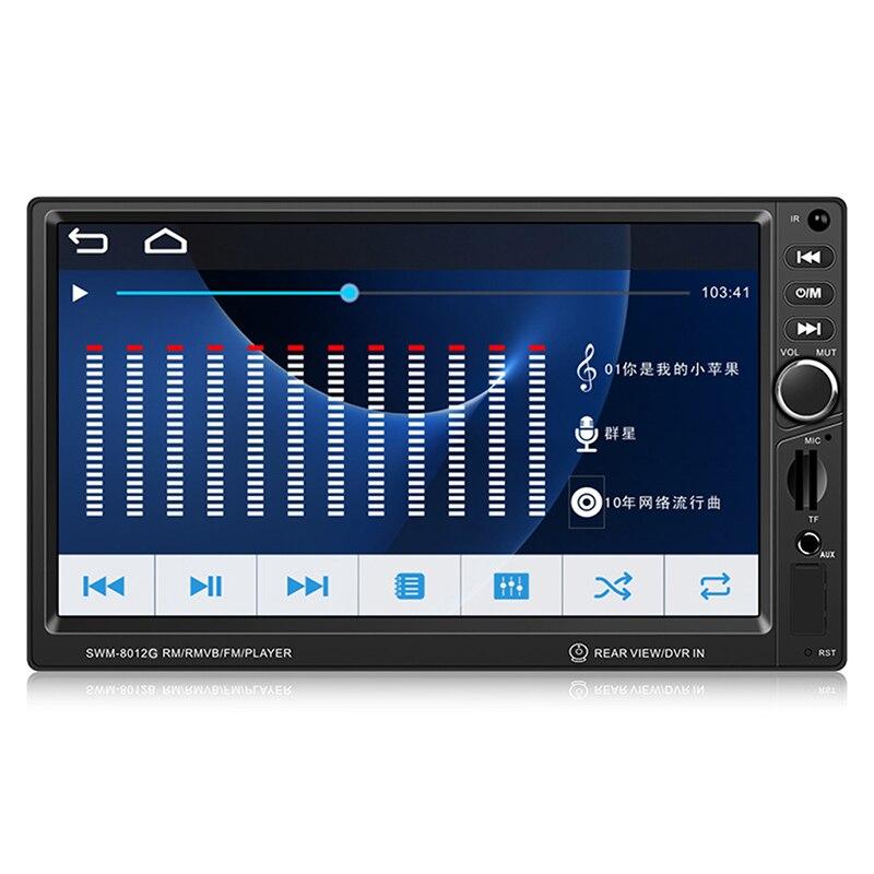 2018 mains libres appel GPS Radio Navigation intégré Machine lecteur Auto pièces voiture Audio et vidéo lecteur MP5 voiture MP3 Bluetooth