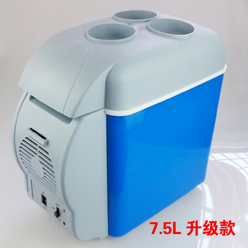 12V Portable 7.5L Vehicle-borne Cold Heating Box Mini  Refrigerator  With Cup Frame