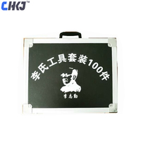 CHKJ 100PCS/SET Original Good Quality 2 in 1 LiShi Locksmith Tool In One Case for Car Tools Set