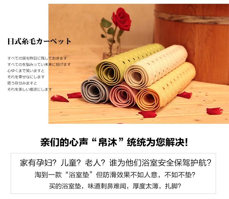 Libisemisvastased PVC matid vannituppa