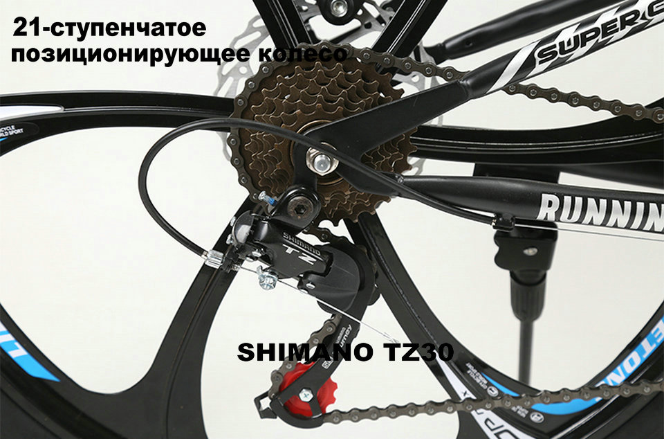 HTB1d9UZBZuYBuNkSmRyq6AA3pXae Running Leopard 26 inch 21 speed bicycle front and rear shock absorber mountain bike cross country bicycle student bmx