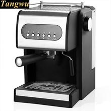 household commercial Italian semi-automatic coffee machine electronic high pressure steam beating foam